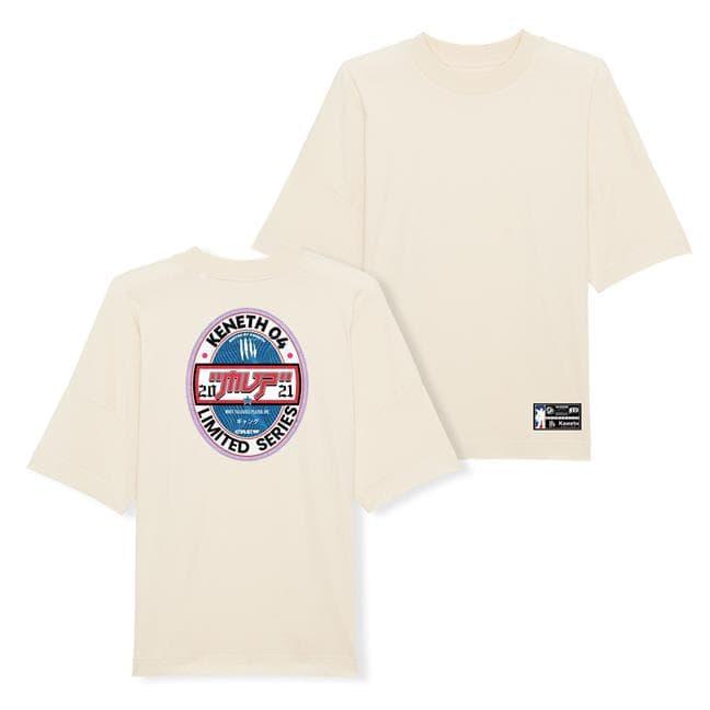 T-Shirt Amblem Crew